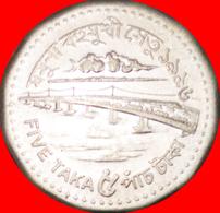 √ BRIDGE: BANGLADESH ★ 5 TAKA 1996! LOW START ★  NO RESERVE! - Bangladesh