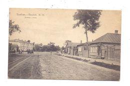 RU 392000 TAMBOV / TAMBOW, Strassenpartie, Belebte Szene, Ca. 1905 - Russland