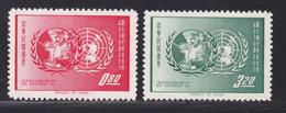 FORMOSE N°  403 & 404 (*) MNH Neufs Sans Charnière, Sans GommeTB (D5830) UNICEF - 1945-... Republiek China
