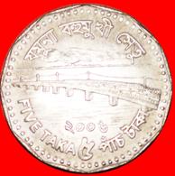 √ BRIDGE: BANGLADESH ★ 5 TAKA 2006 MINT LUSTER! LOW START ★  NO RESERVE! - Bangladesh