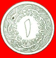 √ Abdul Hamid II AH1293-1327/1876-1909: EGYPT ★ 1/10 PIASTRE 19/1293 (1893)! LOW START ★  NO RESERVE! - Egitto