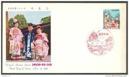 Japan, 1962, Shichi-Go-San, FDC - Japan