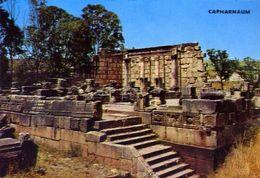 Capharnaum - Ancient Synagogue Partial View - Formato Grande Non Viaggiata – E 3 - Cartoline