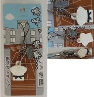 Decorative Strap : Martial Art Kimono - Charms