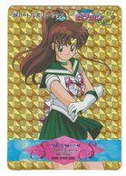 CARTE SAILOR MOON S TSUKINI  KAWATTE OSHIOKIYO MOON POWER 10000 / PART 7 - Autres