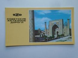 D157253  URSS  -Uzbekistan SAMARKAND - Uzbekistan
