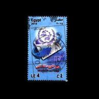 Ägypten / Egypt: 'UPU - Welt-Posttag, 2014' / 'World Post Day', Mi. 2534 Oo - Egypt
