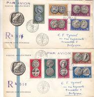 Grèce - Lettres FDC De 1959 - Oblit Athènes - Exp Vers Bruxelles - Monnaies - Valeur 220 Euros - Rare - Grèce