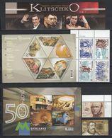 UKRAINE 2010 Large Complete Year Set / Große Jahressatz / Grand L'ensemble Année Complète **/MNH - Ukraine