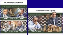 SIERRA LEONE 2018 MNH** Chess Schach Echecs Garry Kasparov M/S+S/S - IMPERFORATED - DH1808 - Schach