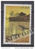 Japan - Japon 1994 Yvert 2133, Twilight Matsushima, Miyagi - MNH - Nuevos