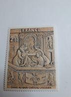 Timbre France N° 2053 Année 1979 Diane Au Bain Château D' Ecouen 95 Val D'Oise Neuf - France