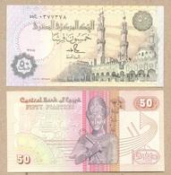 EGYPT 50 Piastres  1991 P58c  UNC - Egypte