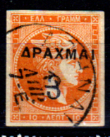 Grecia-F0250 - Grande Hermes Sovrastampato (o) Del 1900 - Senza Difetti Occulti. - 1900-01 Overprints On Hermes Heads & Olympics