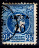 Grecia-F0251 - Piccolo Hermes Sovrastampato (o) Del 1900 - Senza Difetti Occulti. - 1900-01 Overprints On Hermes Heads & Olympics