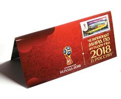Russia,  Football 2018, Stadium EKATERINBURG, Stamp +3 D Special Pack - Coupe Du Monde