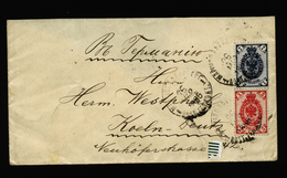 A5247) Russland Russia Brief 26.3.1895 N. Coeln / Germany - 1857-1916 Imperium