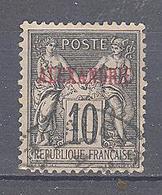 Alexandrie: Yvert N° 8° - Alexandrie (1899-1931)