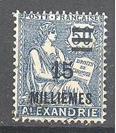 Alexandrie: Yvert N° 62° - Alexandrie (1899-1931)
