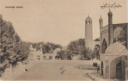 AK Mazaree Sherif Masar E Scharif مزار شريف Ali Mausoleum Rauza Blaue Moschee Mosque Mosquée افغانستان Afghanistan - Afghanistan