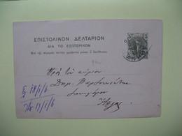 Entiers Postaux   Grèce  1906 - Ganzsachen