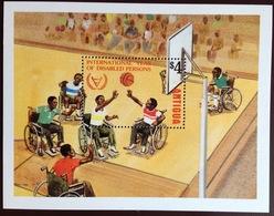 Antigua 1981 Year Of The Disabled Minisheet MNH - Antigua And Barbuda (1981-...)