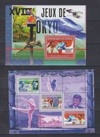 Q65. MNH Guinee 2007 Sport Various Sports Famous Athletes - Ete 1980: Moscou