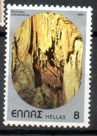 GRECE   Grotte De Perana 1980 N° 1383 - Oblitérés