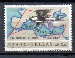 GRECE   Avion 1968 N° 972 - Grèce