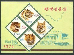 221 COREE Du NORD 1974 - Yvert BF 9 - Felin Linx Chat Tigre Leopard - Neuf ** (MNH) Sans Trace De Charniere - Korea, North