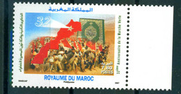Morocco 2007 Green March 1v MNH - Morocco (1956-...)