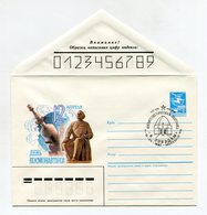 SPACE COVER USSR 1986 12 APRIL-COSMONAUTICS DAY MONUMENT TO K.TSIOLKOVSKY #86-482 SP.POSTMARK PHILATELIC EXHIBITION - Brieven & Documenten