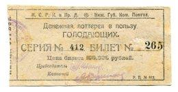 RUSSIE - NS RK Et Kr. D. - Billet De Loterie De 100.000 Roubles En Faveur Des Personnes Affamées - Billets De Loterie