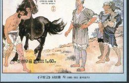 "SI4158 North Korea 2002 Chinese Painting & Middot; Horse (""nine Square Gao"" Xu Beihong Painting) M (toothless) - Korea, North"