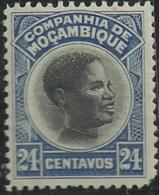 Mozambique Company Companhia De Moçambique 1925-31 A27 Native MNH - Cultures