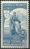 Mozambique Company Companhia De Moçambique 1940 King Alfonso Henriques D Afonso  Henriques MNH - Celebrità