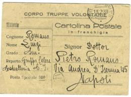 "1939 Italian Voluntary In Spanish CIVIL WAR ""FIELD POST"" Postal Stationary Handstamp Ufficio Postale Speciale No 11 - Militaria"