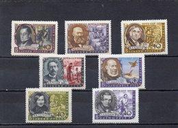 URSS 1959 ** YV. 2161A * - 1923-1991 URSS