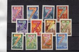URSS 1959 ** - 1923-1991 URSS