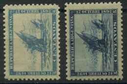Argentine (1892) N 92 A 93 (charniere) - Argentine