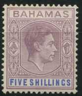Bahamas (1938) N 108a - Bahamas (1973-...)