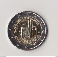 2 Euro; Grèce 2017 : PILIPPI   Superbe Non Circulée  ! ! ! - Grèce