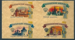 B0462 Russia Rossija Architecture Monument Fortress Kremlin Colour Proof - Errors & Oddities