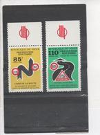 NIGER - Prévention Routière - Campagne Pour La Prévention Des Accidents - Tracé De Route Et Signaux - Niger (1960-...)