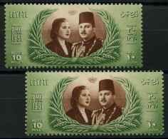 Egypte (1951) N 280 (Luxe) - Égypte