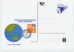 CZECH REPUBLIC 1997 3 Kc. Postcard HONG KONG '97 Unused.  Michel P19-A6 - Postal Stationery