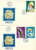 1976 - SCULPTURES - CENTENNIAL BIRTH OF THE ROMANIAN SCULPTOR CONSTANTIN BRANCUSI - FDC