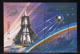 RU 1982 MI BL 157 ** - 1923-1991 USSR