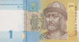 (B0406) UKRAINE, 2006. 1 Hryvnia. P-116Aa. UNC - Ukraine