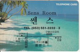 SOUTH KOREA - Beach, Sens Room, Korea Telecom Telecard(W2000), Used - Korea, South